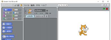 スクラッチ ソフトでプログラミングを学びます。