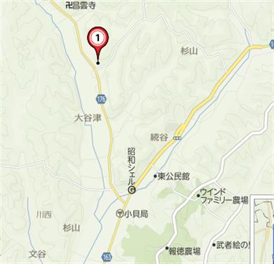 大谷津の消防団詰所 あり、そこに羽ばたきの看板あり。