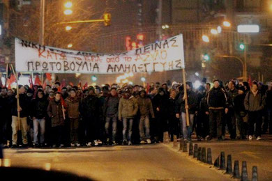 SYRIZA demonstration i Athen