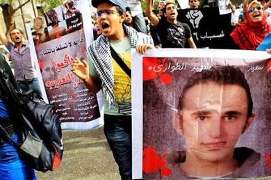 Mindedemoen i Alexandria for Khaled Said, d. 25.januar