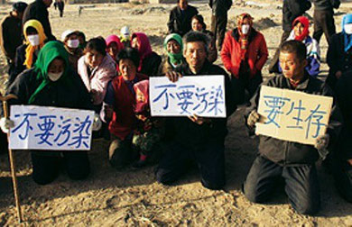 Bondeprotest  mod forureningen, Beishan 2005