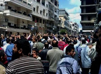 Demonstration mod Assad i byen Banias, d. 17. juni 2011