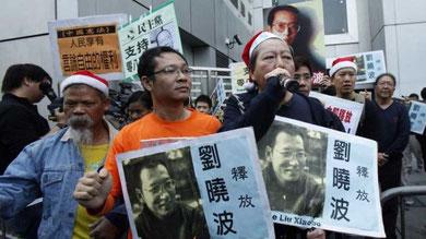 Borgerrettighedsdemo i Wuhan
