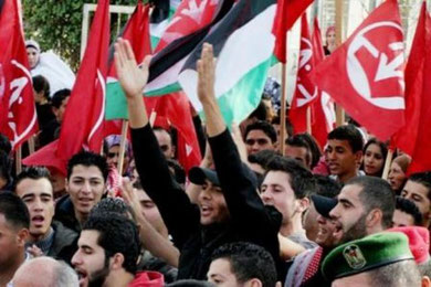 PFLP demonstration i Ramallah i 2008