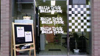 Nails Trick 店舗外観