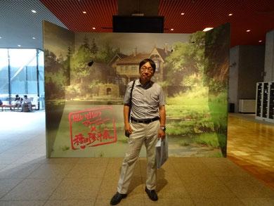 3日目、江戸東京博物館「思い出のマーニー」展