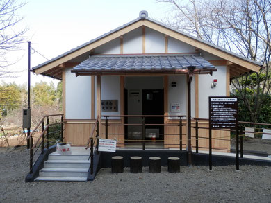 畝傍山口神社 観光トイレ