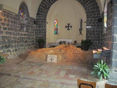 Менза Кристи, церковь встречи Христа с учениками
