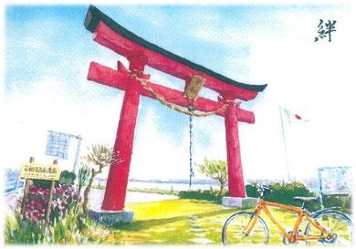 「自転車百景 - 多摩川で時をかける旅」