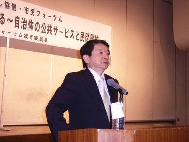 基調講演:片山善博前鳥取県知事