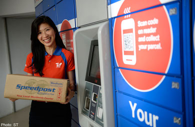 Singapore Post is a leading user of parcel locker systems  -  company courtesy.