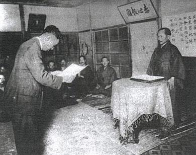Otsuka Senseï et G.Funakoshi Senseï