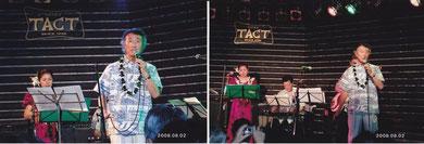 TACT ライブ 2008