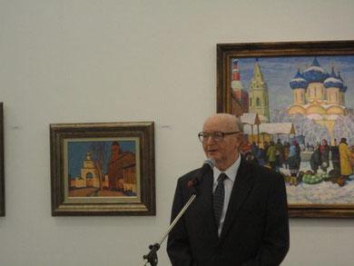 Кувин Анатолий Иванович