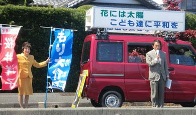 桜井洋子島田市議と「もり大介」予定候補