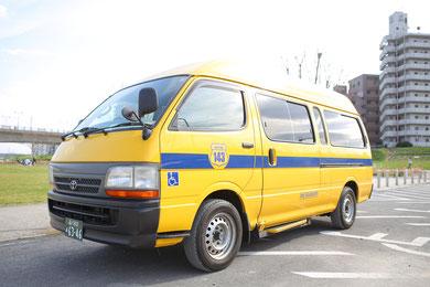 介護タクシー 東京