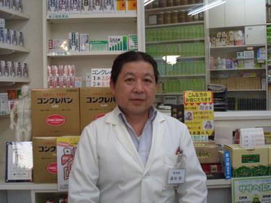 森田薬剤師