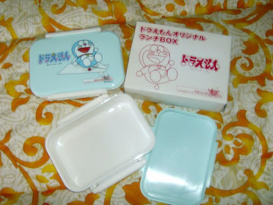 Doraemon Bento Box azzurro