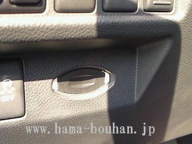 key slot