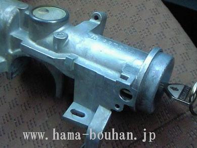 daihatsu key sylinder