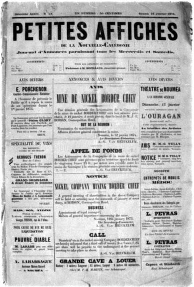 LES PETITES AFFICHES : PREMIÈRE PAGE DU NUMÉRO 13 (16 janvier 1875)