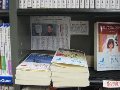 神戸 海文堂書店 10.3.5