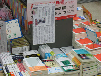 神戸 海文堂書店 10.3.12