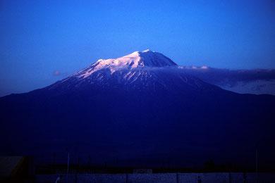 Bild: Ararat  5165 m Türkei