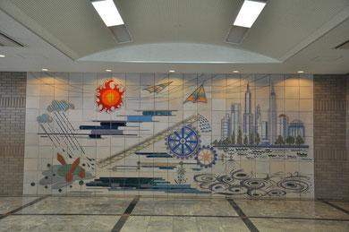 和歌山市清掃局(クリーンセンター)