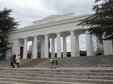 Landing stage at the Grafskaya