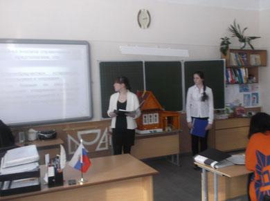 АЛЕНА ТЮТИНА И ОЛЕСЯ ГОРДИЛЮК 8 класс