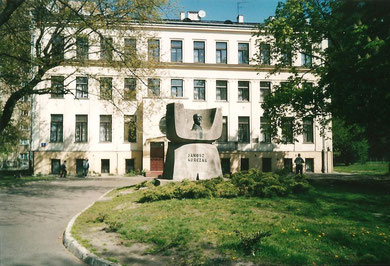 Orphanage, Warsaw ghetto, present day
