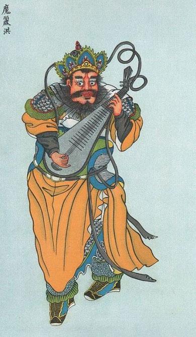 Le troisième Mô-li-hai est armé d'une lance, sur son dos est suspendue une guitare à quatre cordes, elle exerce une influence supranaturelle sur la terre, l'eau, le feu et le vent : il suffit de faire vibrer ses cordes pour soulever les vents.