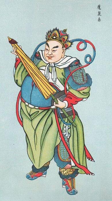 """Le second est Mô-li-hong , qui tient en main un parapluie merveilleux, appelé le """"parapluie chaotique"""" formé d'une enfilade de perles transcendantes. On n'ose pas l'ouvrir, car dès qu'il est ouvert, le ciel et la terre se couvrent de ténèbres."""
