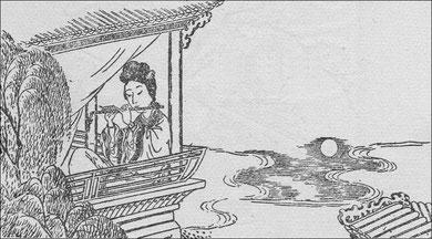 Cent quatrains de Wang Wai, Hao Ti-chian, Tou-Fou, Li Thaï-po, Meng Hao-jean, Tsou-yin, Wei Yang-wou, Lyeou Tchang-king