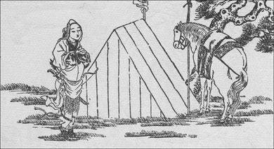 Cent quatrains de Chu Hun, Lou Lan, Lyeou Tsong-yuen, Lyeou Yu-chi, Lyou Tsong-yun, Meng Kyao, Wang Kia
