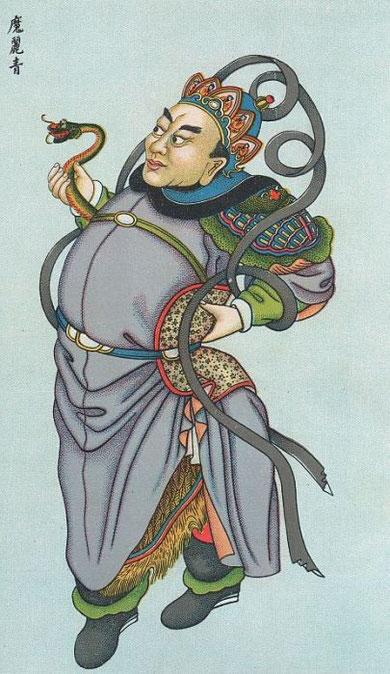 Le quatrième s'appelle Mô-li-cheou, il est porteur de deux fouets et d'une bourse contenant un monstre assez semblable à un rat blanc, et nommé Hoa-hou-tiao  . Mis en liberté, il prend la forme d'un éléphant blanc, ailé, et avale tous les hommes.