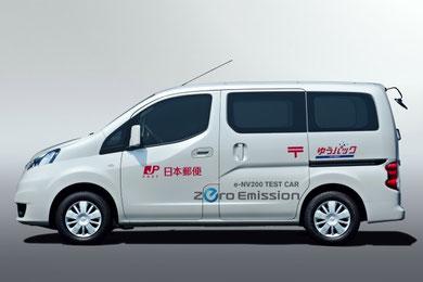 Nissan Elektrofahrzeug NV200