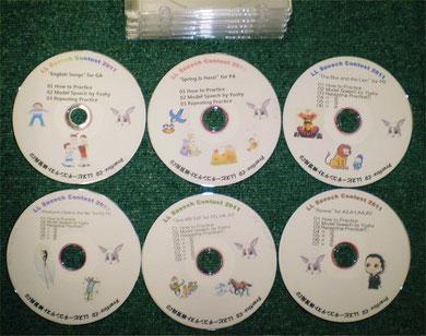 2011年度課題文練習用CDの一部