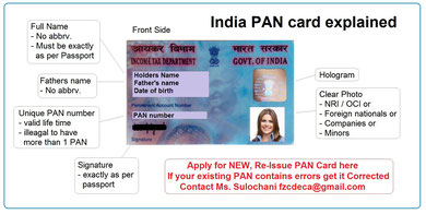 Sample PAN card - click to enlarge