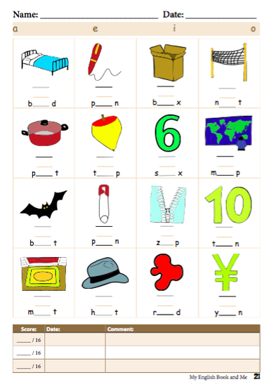 EFL,ESL, ELL games, flashcards, text, phonics text
