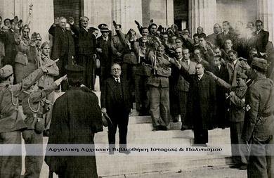 Græske nazikollaboratører under den tyske besættelse af landet (1941 - 1945)