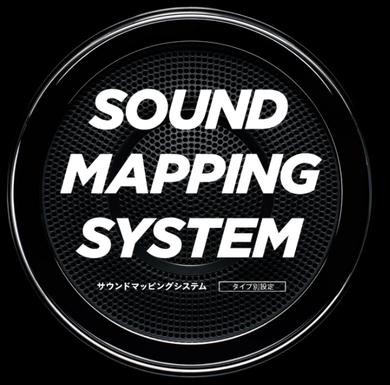 サウンドマッピングシステム