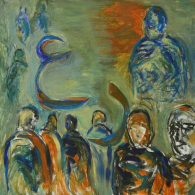 """""""3ayn / Eye"""" (50 cm by 50 cm, Oil on Canvas)."""