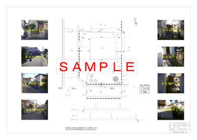 現況測量図(写真付き) 一般的な住宅用地