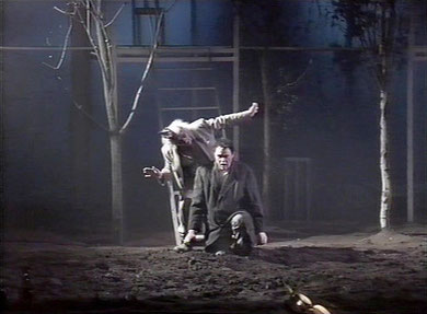 Image fixe de la vidéo « Dancer Danger » 1992