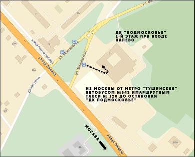 СХЕМА ПРОЕЗДА     Наш адрес: Красногорск, улица Ленина д.3 первый этаж, от входа налево.