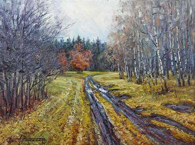 """Осенний лес"" Х.,м. 60х80 2016г."