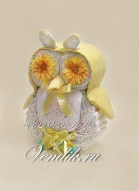 Большая сова из памперсов и детских вещей (Злолотистая)