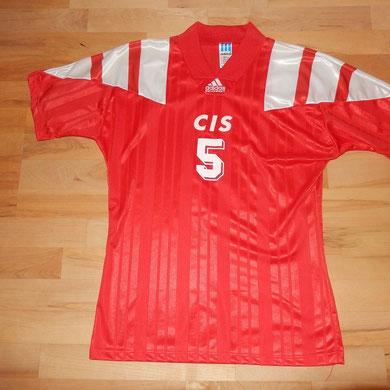 Die GUS hat mit diesem Trikot an der Europameisterschaft 1992 in Schweden gespielt.